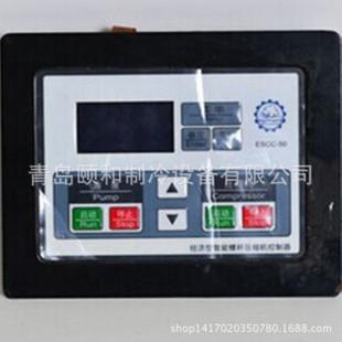 螺杆机控制器