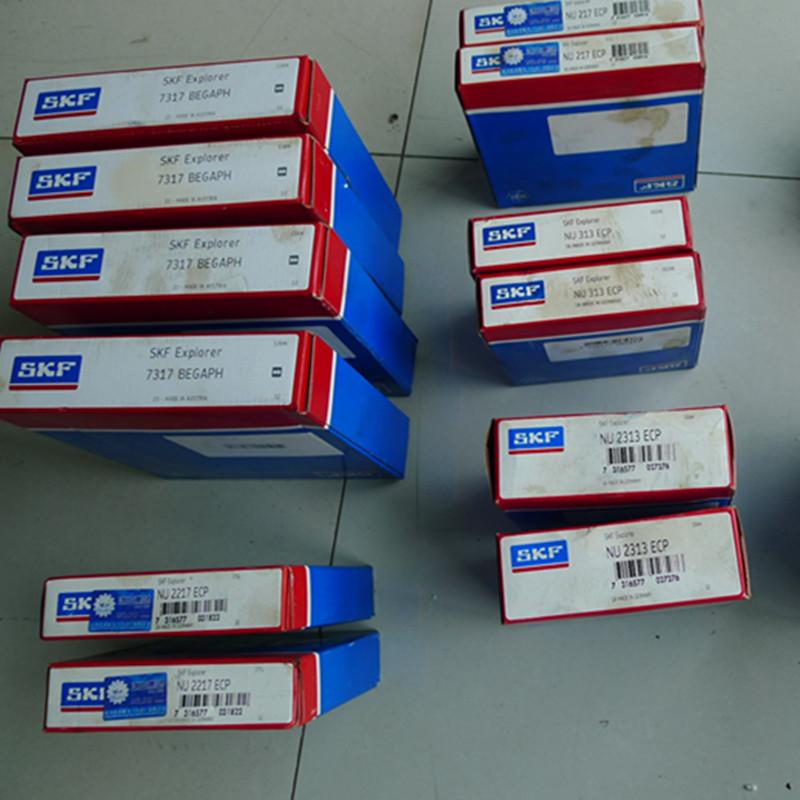 SKF轴承7317BEGAPH/NU2217ECP/NU2313ECP/NU313ECP/NU217ECP