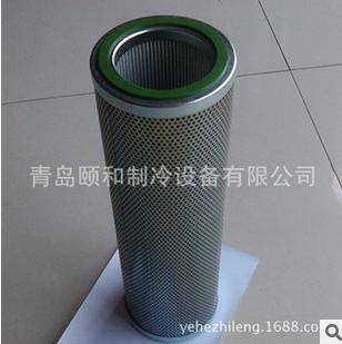 G4152精油滤网
