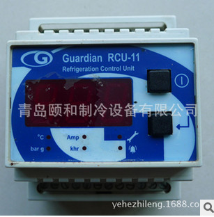 RCU-11冷库控制器