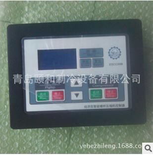 ESCC50B压缩机控制器